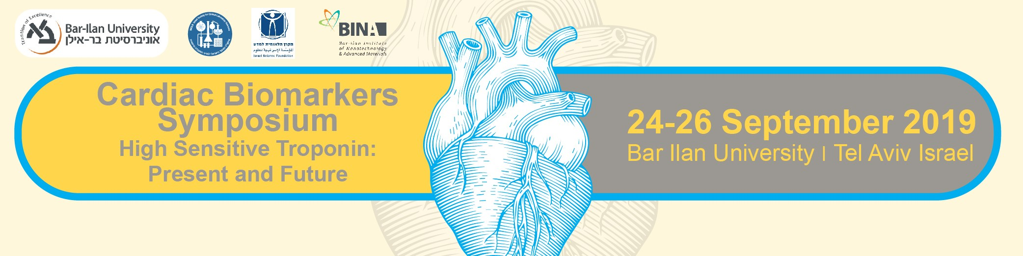 Cardiac Biomarkers SymposiumHigh Sensitive Troponin: Present and Future