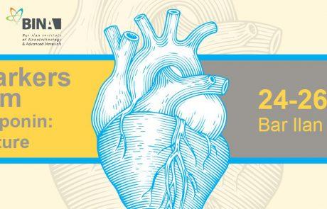 הרצאות ומאמרים שהוצגו בכנס Cardiac Biomarkers SymposiumHigh Sensitive Troponin: Present and Future